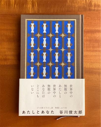 f:id:yuuyuii:20210227181536j:image