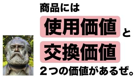 f:id:yuuyuu423:20190615181802j:plain