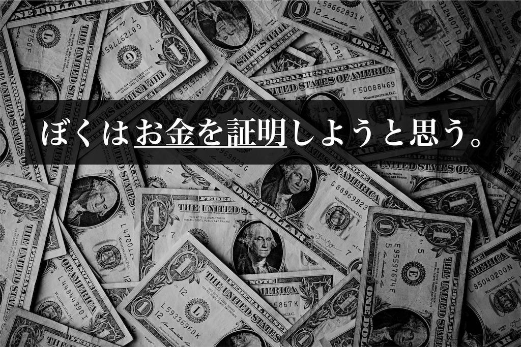 f:id:yuuyuu423:20190615190826j:image