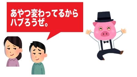 f:id:yuuyuu423:20190617024910j:plain