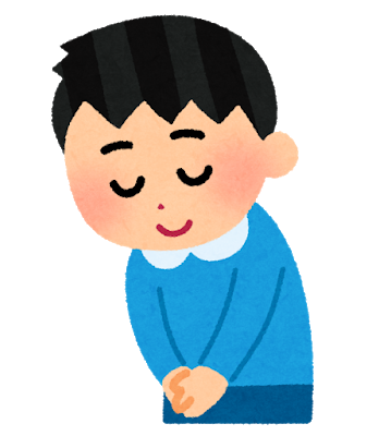 f:id:yuuyuu423:20190617154802p:plain