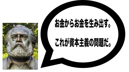 f:id:yuuyuu423:20190620084521j:plain