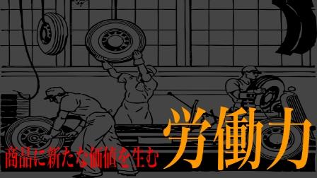 f:id:yuuyuu423:20190626171130j:plain