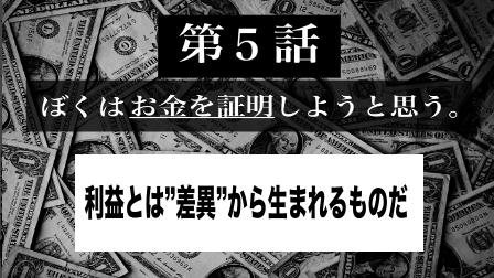 f:id:yuuyuu423:20190703231131j:plain