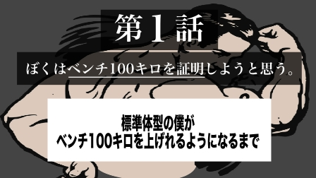f:id:yuuyuu423:20190719232004j:plain