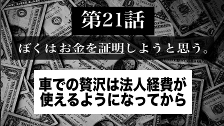 f:id:yuuyuu423:20190720232024j:plain