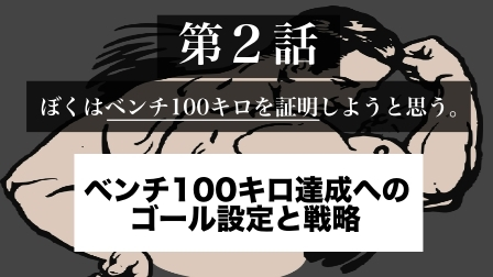 f:id:yuuyuu423:20190722185925j:plain