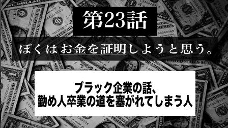 f:id:yuuyuu423:20190723175854j:plain
