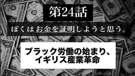 f:id:yuuyuu423:20190724164823j:plain