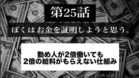 f:id:yuuyuu423:20190725233655j:plain