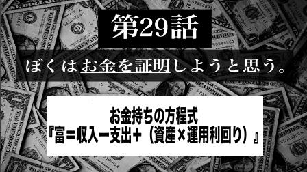 f:id:yuuyuu423:20190731004348j:plain