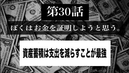 f:id:yuuyuu423:20190801015531j:plain
