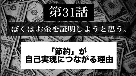 f:id:yuuyuu423:20190802002137j:plain