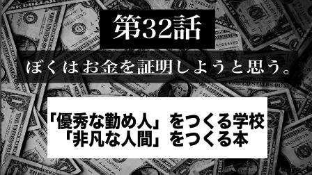 f:id:yuuyuu423:20190803023701j:plain