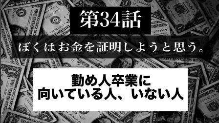 f:id:yuuyuu423:20190806041746j:plain