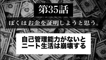 f:id:yuuyuu423:20190806140939j:plain