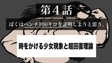 f:id:yuuyuu423:20190812163244j:plain