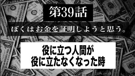 f:id:yuuyuu423:20190816001544j:plain
