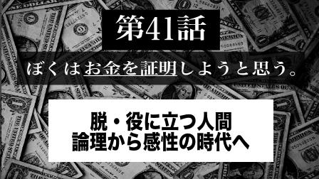 f:id:yuuyuu423:20190818173253j:plain