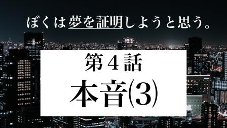 f:id:yuuyuu423:20190821022928j:plain
