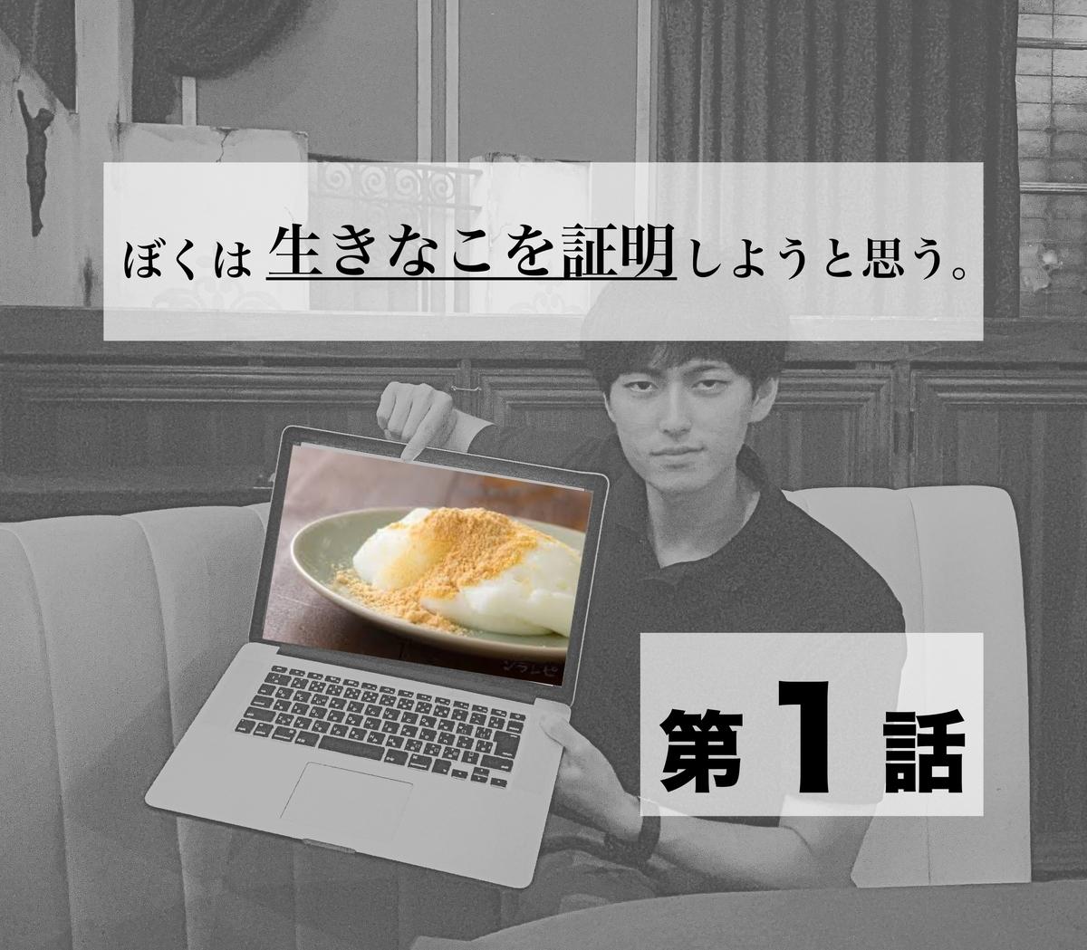 f:id:yuuyuu423:20190822133710j:plain