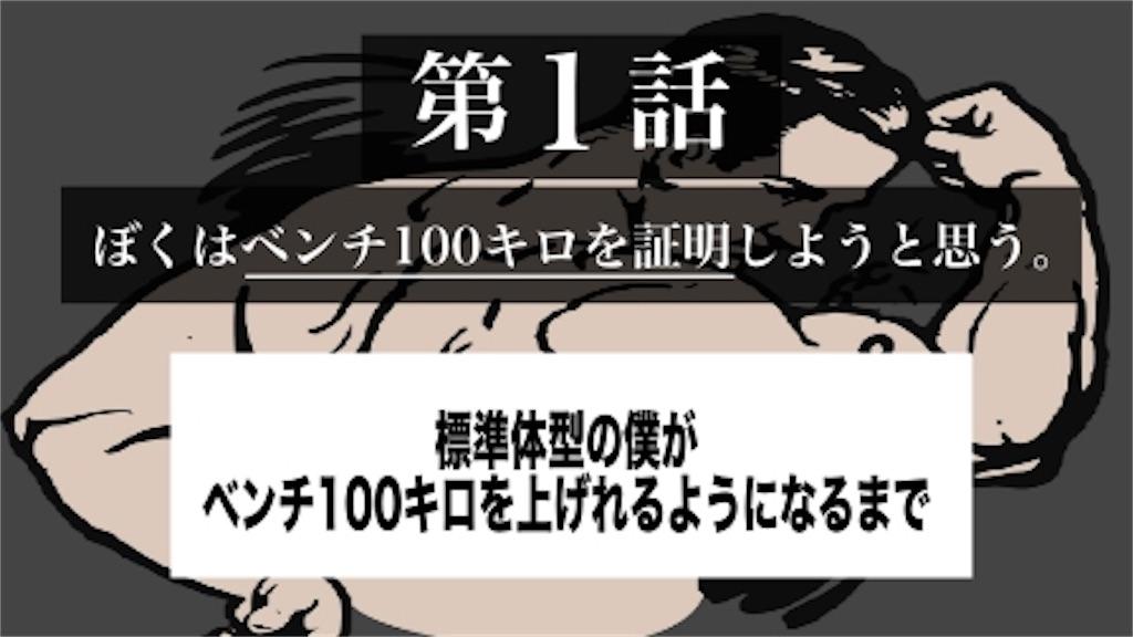 f:id:yuuyuu423:20190830162235j:image