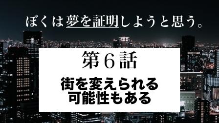 f:id:yuuyuu423:20191018110006j:plain