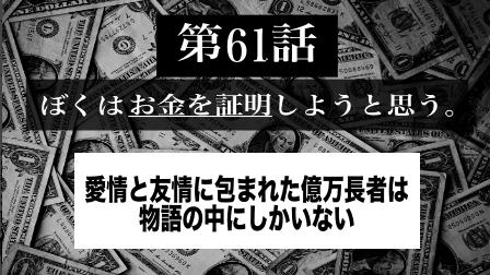 f:id:yuuyuu423:20191018110115j:plain