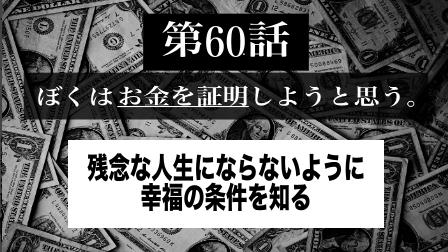 f:id:yuuyuu423:20191018110145j:plain