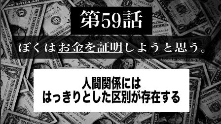 f:id:yuuyuu423:20191018110236j:plain
