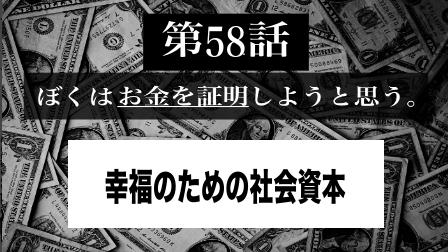 f:id:yuuyuu423:20191018110313j:plain