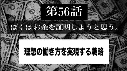 f:id:yuuyuu423:20191018110410j:plain