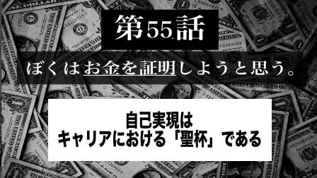 f:id:yuuyuu423:20191018110433j:plain
