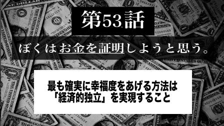 f:id:yuuyuu423:20191018110522j:plain