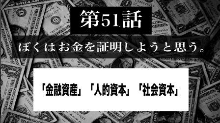 f:id:yuuyuu423:20191018110620j:plain