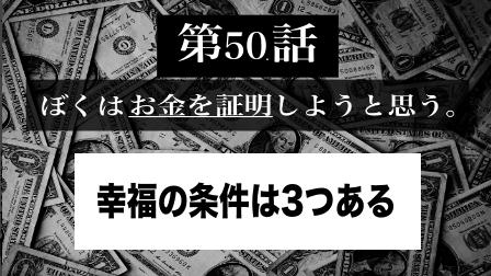 f:id:yuuyuu423:20191018110644j:plain