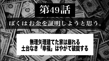 f:id:yuuyuu423:20191018110709j:plain