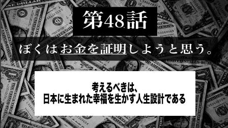 f:id:yuuyuu423:20191018110735j:plain