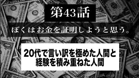 f:id:yuuyuu423:20191018110942j:plain
