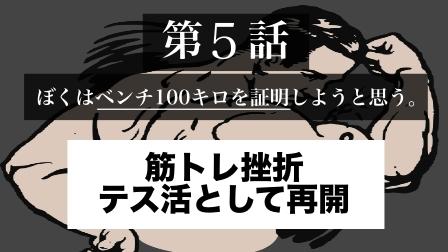 f:id:yuuyuu423:20191022040638j:plain