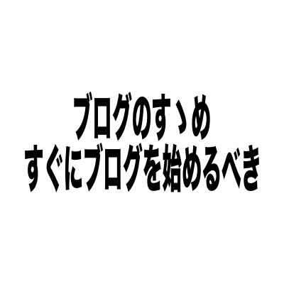 f:id:yuuyuu423:20191022042750j:plain