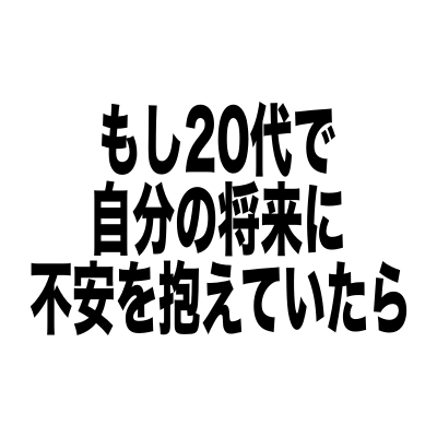 f:id:yuuyuu423:20191022042803j:plain