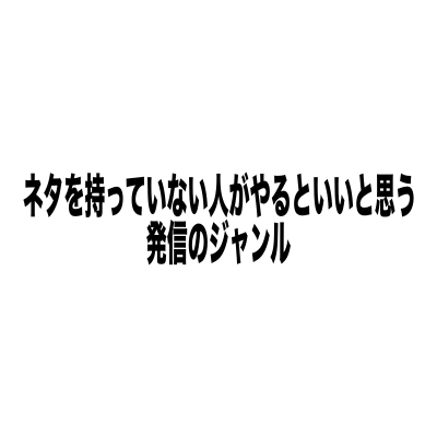 f:id:yuuyuu423:20191022042817j:plain
