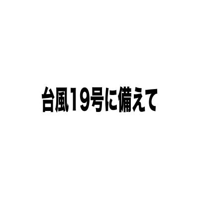 f:id:yuuyuu423:20191022042820j:plain