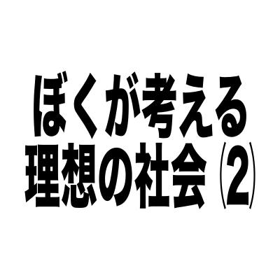 f:id:yuuyuu423:20191022042827j:plain