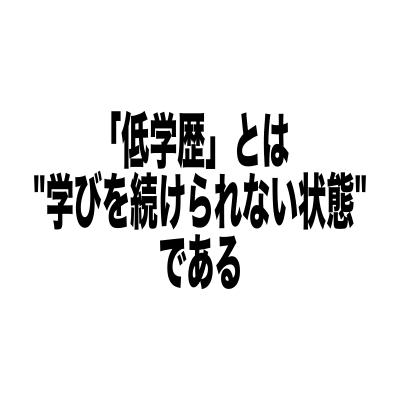 f:id:yuuyuu423:20191022042838j:plain