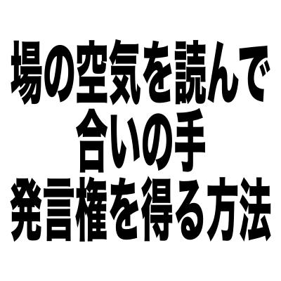 f:id:yuuyuu423:20191023211011j:plain