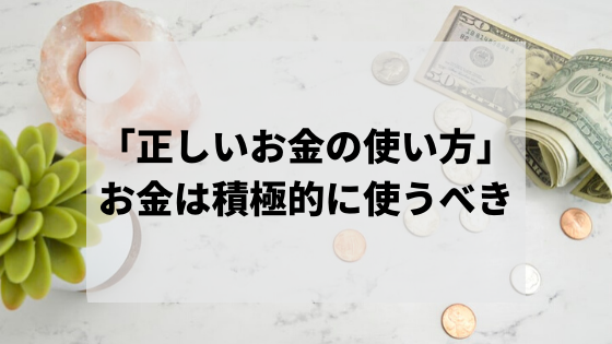 f:id:yuuyuu423:20191118214722p:plain