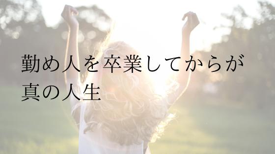 f:id:yuuyuu423:20191119213204p:plain