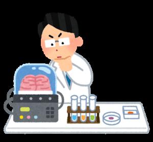 脳の研究をする人